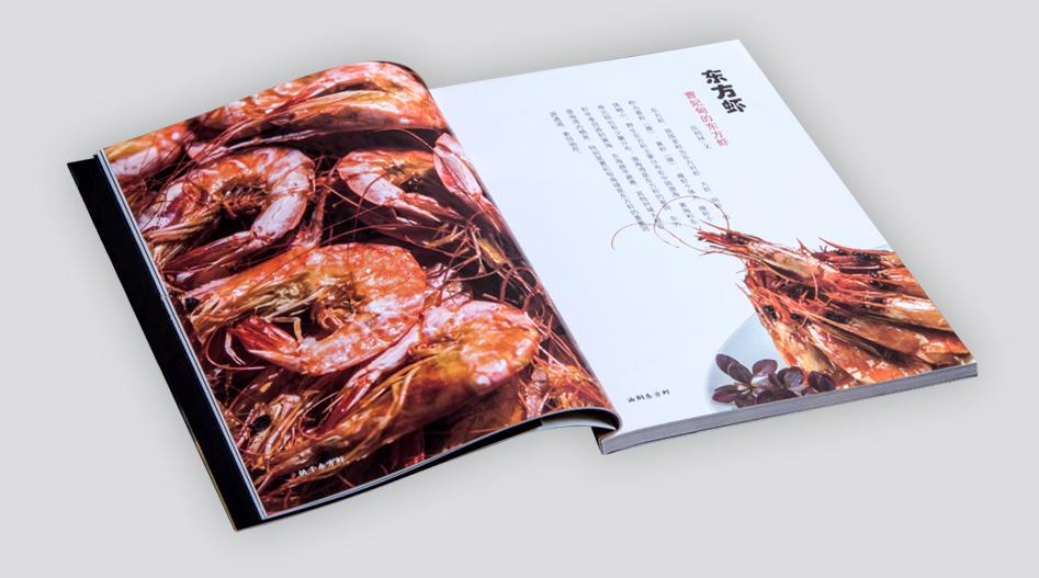 上海印刷厂-曹妃甸味道印刷