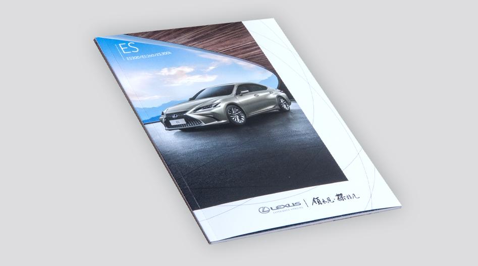 上海印刷厂-雷克萨斯画册印刷