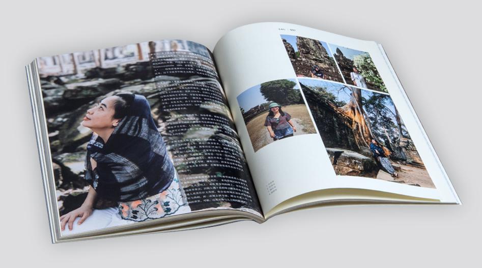 上海印刷厂 杂志印刷