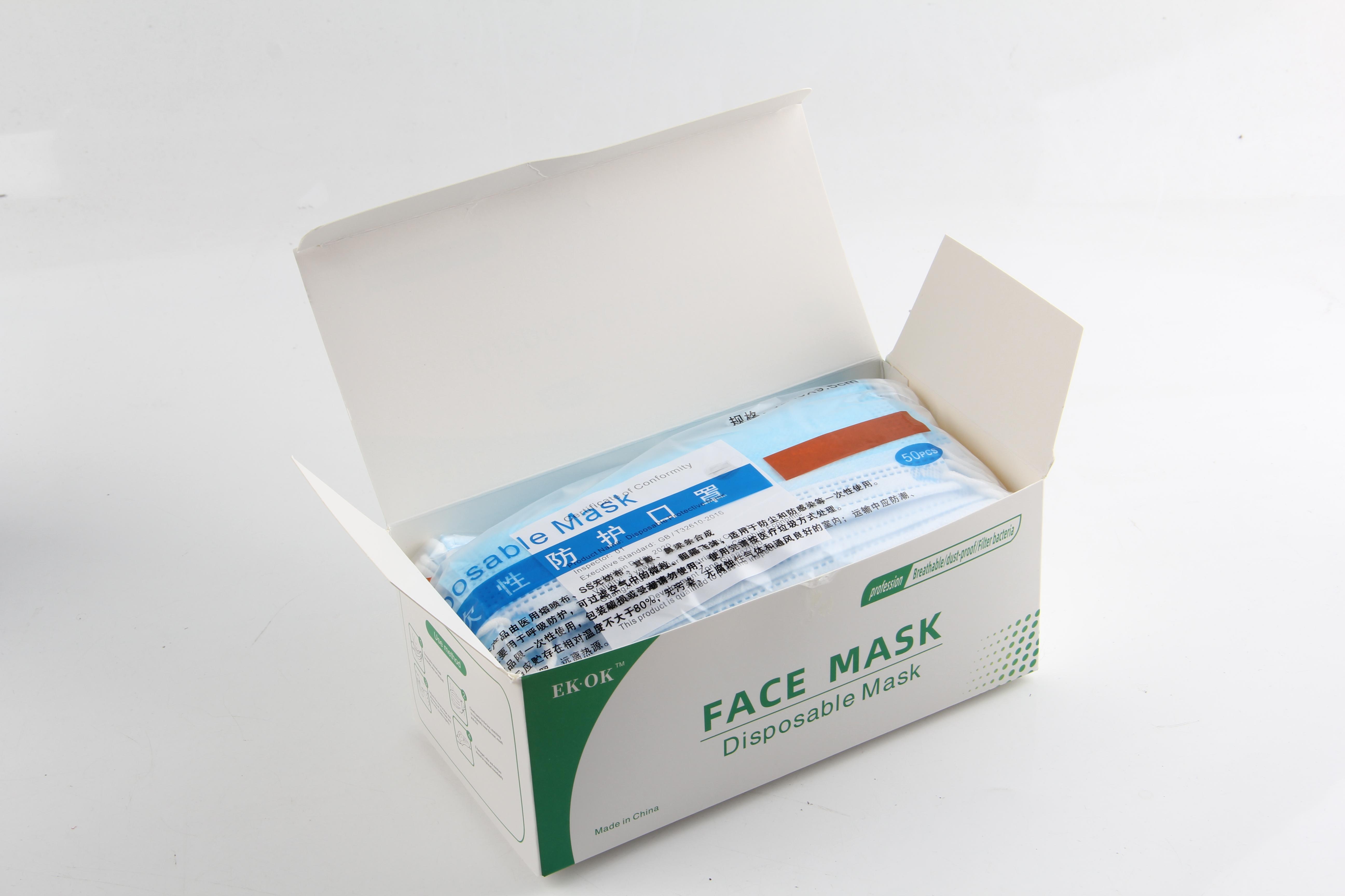 如何让口罩纸盒厂家的机器提高效率