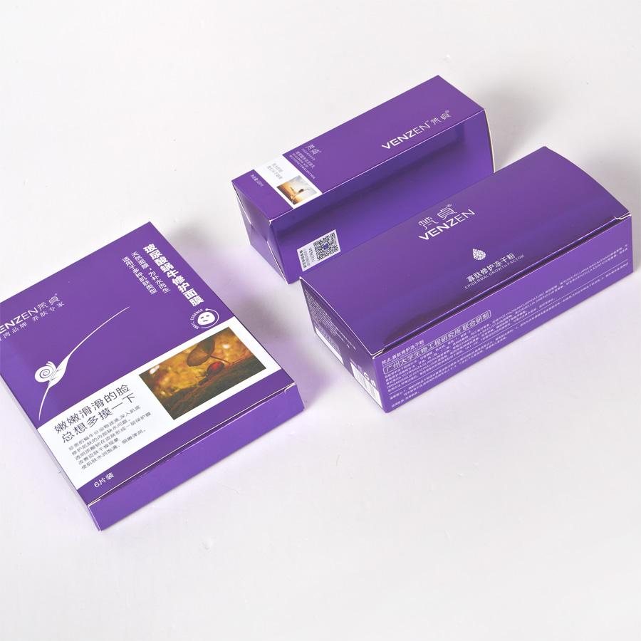 医药包装盒